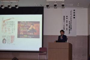 関西医療大学講演