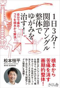 出版書籍・DVD