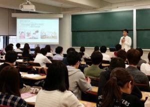 京都産業大学講演